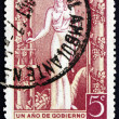 Stock Photo: Postage stamp Argentin1947 Justice, allegory