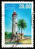 Postage stamp Sri Lanka 1996 Galle Lighthouse — Stock Photo