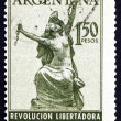 Постер, плакат: Postage stamp Argentina 1955 Argentina Breaking Chains Allegory