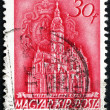 Stock Photo: Postage stamp Hungary 1939 Coronation Church, Matthias Church, B
