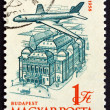 Postage stamp Hungary 1958 Plane over Budapest — Stock Photo