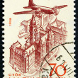 Postage stamp Hungary 1958 Plane over Gyor - Foto de Stock
