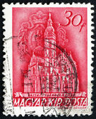 Postage stamp Hungary 1939 Coronation Church, Matthias Church, B — Stock Photo