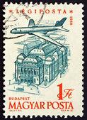 Postage stamp Hungary 1958 Plane over Budapest — Stock Photo