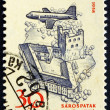 Royalty-Free Stock Photo: Postage stamp Hungary 1958 Plane over Sarospatak