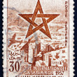 Stock Photo: Postage stamp Morocco 1957 Sultan's Star over Casablanca