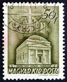 Postage stamp Hungary 1939 Deak Square Church — Stock Photo