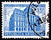 Briefmarke argentinien 1942 allgemeine postoffice, buenos aires — Stockfoto