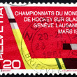 Postage stamp Switzerland 1961 Ice Hockey Stick and Puck - Stock Photo