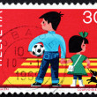 Postage stamp Switzerland 1969 Children Crossing Street — Stock Photo #21671203