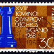 Postage stamp Switzerland 1968 Rook and Chessboard — Stock Photo