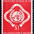 Postage stamp United Nations 1951 United Nations Emblem — Stock Photo #21671295