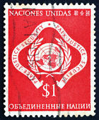 Postage stamp United Nations 1951 United Nations Emblem — Stock Photo