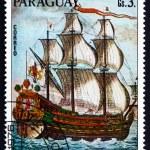 Постер, плакат: Postage stamp Paraguay 1976 Kaiser Leopold 1667 Painting