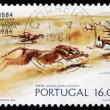Stock Photo: Postage stamp Portugal 1984 Cheetahs, Lisbon Zoo Centenary