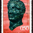 Postage stamp Yugoslavi1971 Emperor Constantine — Stock Photo #22803366