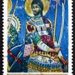 Постер, плакат: Postage stamp Yugoslavia 1969 St Nikita Fresco