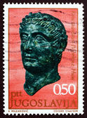 Postage stamp Yugoslavia 1971 Emperor Constantine — Stock Photo