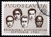 Postage stamp Yugoslavia 1961 Men of Five Races — Stock Photo