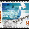 Postage stamp Portugal 1978 Carrier Pigeon — Stock Photo #22938168