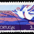 Stock Photo: Postage stamp Portugal 1971 Nature Conservation, Air