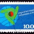 Postage stamp Portugal 1983 Symbol of Export and Globe — Stock Photo
