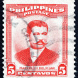 Postage stamp Philippines 1983 Marcelo Hilario del Pilar - Stock Photo