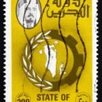 Постер, плакат: Postage stamp Bahrain 1981 Sheik Isa bin Salman Al Khalifa