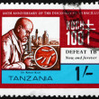 Postage stamp Tanzania 1982 Robert Koch - Stock Photo