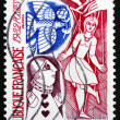 Postage stamp France 1982 Marionettes - Stock Photo