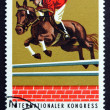 Postage stamp GDR 1974 Thoroughbred Hurdling, Race Horse - Stock Photo