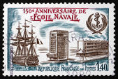 Postage stamp France 1981 Naval Academy — Stock Photo