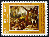 Postage stamp Bulgaria 1985 The Revolt 1185, by G. Bogdanov — Stock Photo