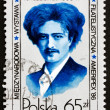 Stock Photo: Postage stamp Poland 1984 Ignacy JPaderewski, Pianist