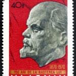 ������, ������: Postage stamp Romania 1970 Vladimir Lenin Revolutionary