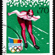 Stock Photo: Postage stamp Romani1994 Speed Skating