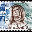 Stock Photo: Postage stamp Spain 1982 St. Teresof Avila