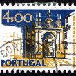 Postage stamp Portugal 1974 New Gate, Braga — Stock Photo