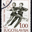 Postage stamp Yugoslavia 1968 Figure Skating, Pair, Olympic spor — Stock Photo