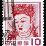 Postage stamp Japan 1953 Goddess Kannon — Stock Photo
