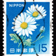 Stock Photo: Postage stamp Jap1966 Chrysanthemums, Perennial Flowering Pla