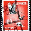 Postage stamp Japan 1968 Red-crowned Crane, Grus Japonensis - Stock Photo