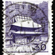 Stock Photo: Postage stamp Jap1962 Shari-den of Engakuji, Kamakura