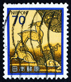 Postage stamp Japan 1980 Writing Box Cover — Stock Photo