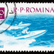 Postage stamp Romani1962 Motorboats, Water sport — Stock Photo #24619147