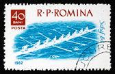 Postzegel roemenië 1962 8-man shell, watersport — Stockfoto