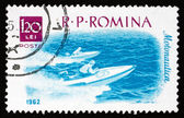 Postage stamp Romania 1962 Motorboats, Water sport — Stock Photo