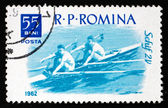 Postzegel roemenië 1962 2-man skiff, watersport — Stockfoto