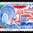 Postage stamp France 1988 Thermal Springs, Tourism — Stock Photo