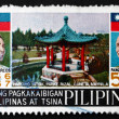 Postage stamp Philippines 1967 Presidents Marcos and Chiang Kai- - Stock Photo